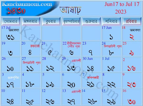 http://www.kanchanmoni.com/ashar.jpg