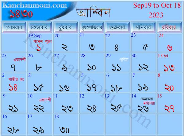 http://www.kanchanmoni.com/aswin.jpg