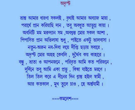 "Search Results for ""Annaprashan Poem"" – Calendar 2015"