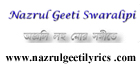 Nazrul geeti Lyrics