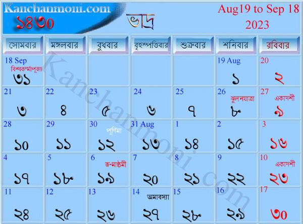 http://www.kanchanmoni.com/vadra.jpg